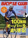 BiCYCLE CLUB (バイシクル クラブ) 2008年 08月号 [雑誌] 画像