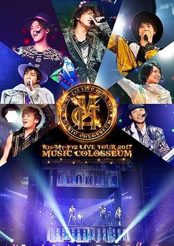 LIVE TOUR 2017 MUSIC COLOSSEUM(DVD2枚組)