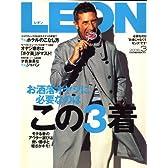 LEON (レオン) 2008年 03月号 [雑誌]