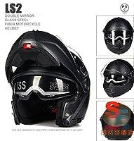 システムヘルメット フリップアップヘルメット バイクヘルメット 8色入り PSC規格品 送料無料 フルフェイスヘルメット 原付 LS2-325[商品7/XXL]