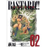 BASTARD!!―暗黒の破壊神 完全版 (Vol.2)