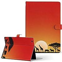 igcase ICONIA One B1-760HD Acer エイサー 7 アイコニア タブレット 手帳型 タブレットケース タブレットカバー カバー レザー ケース 手帳タイプ フリップ ダイアリー 二つ折り 直接貼りつけタイプ 010974 サファリ 動物 夕日