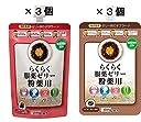 【2種類:各3個】龍角散 らくらく服薬ゼリー 粉薬用 200g (コーヒーゼリー風味×3個)+(いちごチョコ風味×3個)