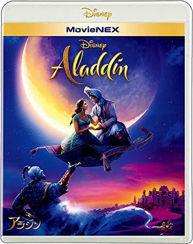 アラジン MovieNEX [ブルーレイ+DVD+デジタルコピー+MovieNEXワ