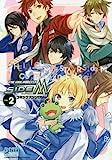アイドルマスター SideM コミックアンソロジー VOL.2 (DNAメディアコミックス)