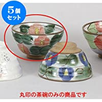 5個セット 夫婦茶碗 化粧土赤椿茶碗 [11.4 x 6.3cm] 土物 【料亭 旅館 和食器 飲食店 業務用 器 食器】