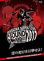 [Amazon.co.jp限定]PERSONA SUPER LIVE P-SOUND BOMB!!!! 2017~港の犯行を目撃せよ!~ (オリジナルA4クリアファイル付)