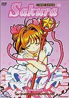 Cardcaptor Sakura 13: Star Cards [DVD] [Import]