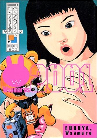 Wsamarus 2001 (Cue comics)の詳細を見る