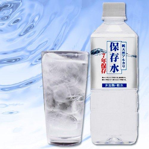 【災害備蓄用】 7年 長期保存水 500mlx24本/飲料水/非常用 保存水/防災用 【ケース単位】...