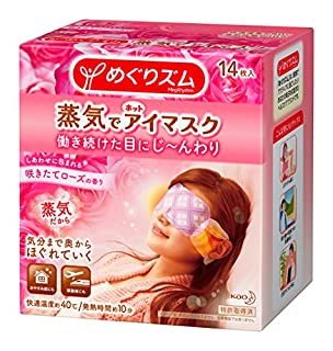 めぐりズム 蒸気でホットアイマスク 咲きたてローズの香り 14枚入 (B005MJ3HNQ) | Amazon price tracker / tracking, Amazon price history charts, Amazon price watches, Amazon price drop alerts