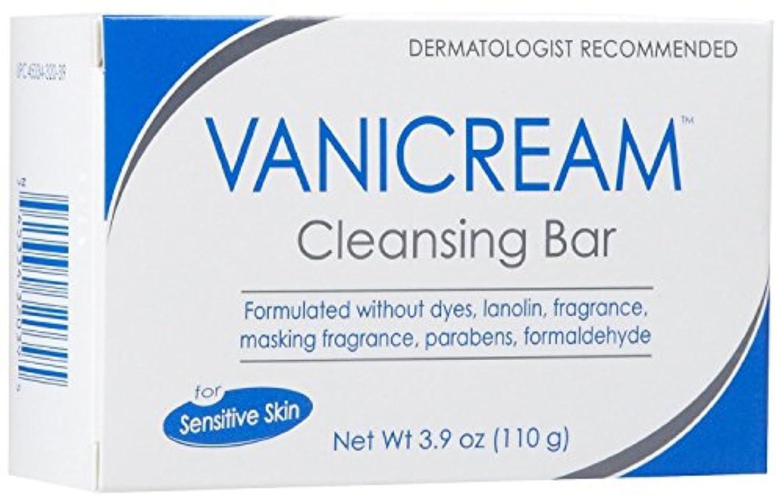 発揮するシャイ裁量Vanicream 敏感肌用クレンジングバー - 3.9オズ、5パック