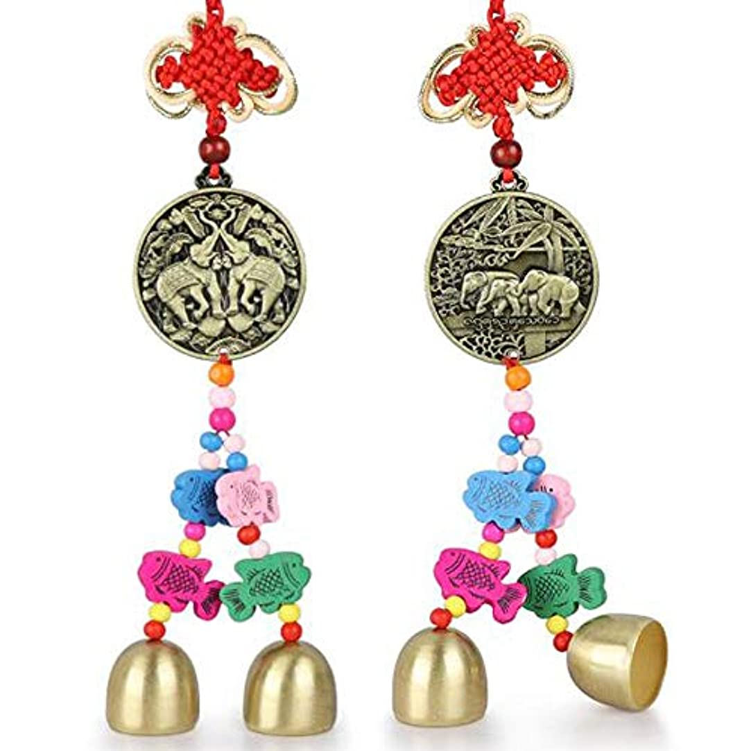飾り羽そこから法令Jingfengtongxun 風チャイム、中国のノット銅鐘ホーム車の装飾、ゴールド、全長約31センチメートル,スタイリッシュなホリデーギフト (Color : B)