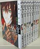 黒×羊 コミック 1-8巻セット (ビッグ コミックス)