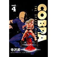 COBRA vol.4 COBRA THE SPACE PIRATE