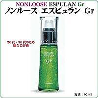 """ベルマン化粧品 NONLOSSE """"ESPULAN Gr(エスピュラン Gr(グレース)"""" 20代・30代のための総合美容液 30ml 日本製"""