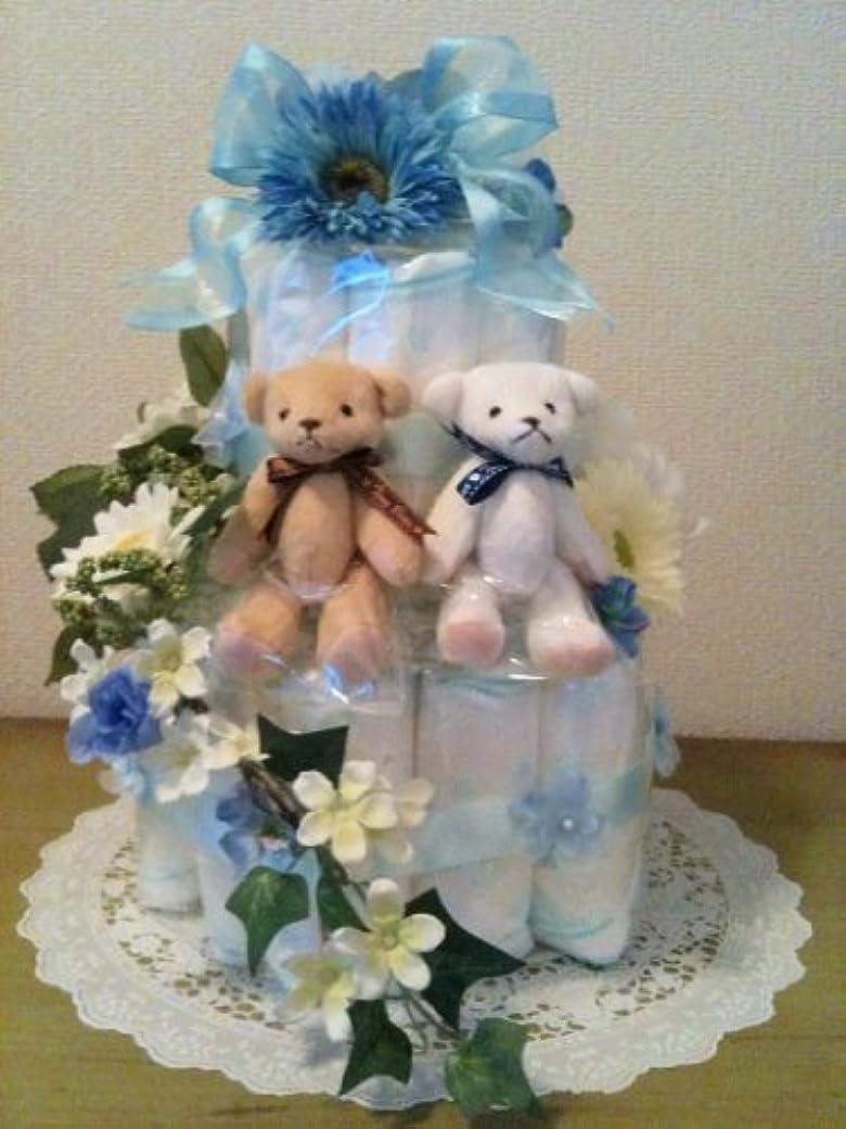 発送不潔座るおむつケーキ 男の子 双子ちゃん用 おむつケーキ 2段 ブルー キャンドルリング 豪華 センスが良い 出産祝い 結婚祝  双子人気ナンバーワン
