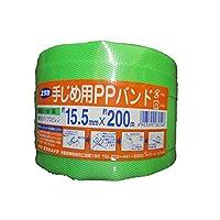 ユタカメイク PPバンド グリーン 15.5mm×200m L-205