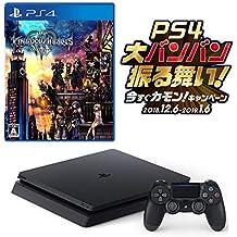 PlayStation 4 ジェット・ブラック 500GB お好きなダウンロードソフト2本セット(配信)+ キングダム ハーツIII セット CUH-2200AB01