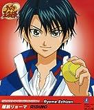 テニスの王子様 キャラクターマキシ1 - THE BEST OF SEIGAKU PLAYERS I Ryoma Ech…