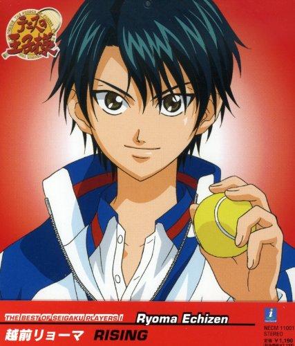 テニスの王子様 キャラクターマキシ1 - THE BEST OF SEIGAKU PLAYERS I Ryoma Echizen / 越前リョーマ(皆川純子)