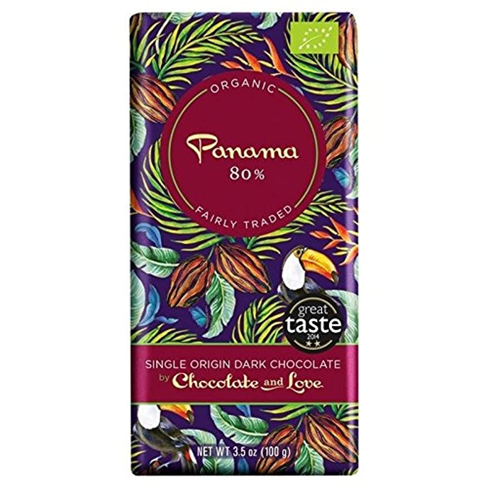 動フォージかかわらずC&L 80%余分なダークチョコレート100グラム - C&L 80% Extra Dark Chocolate 100g [並行輸入品]