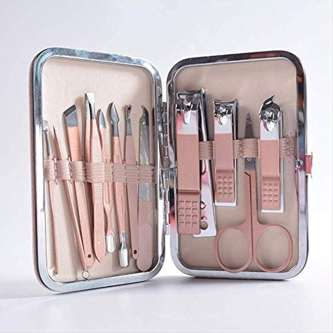 インシュレータ天国製造爪切りマニキュアセット美容ツール7組の足指の爪の爪のケアナイフ ピンク