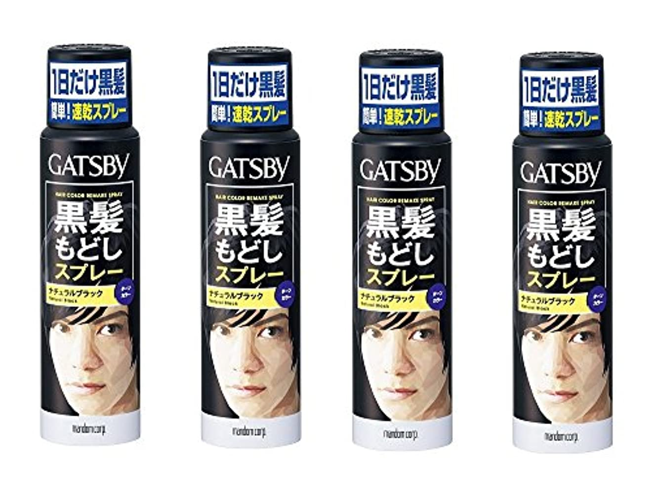 いらいらする期待する歩き回る【まとめ買い】GATSBY (ギャツビー) ターンカラースプレー ナチュラルブラック 60g×4個