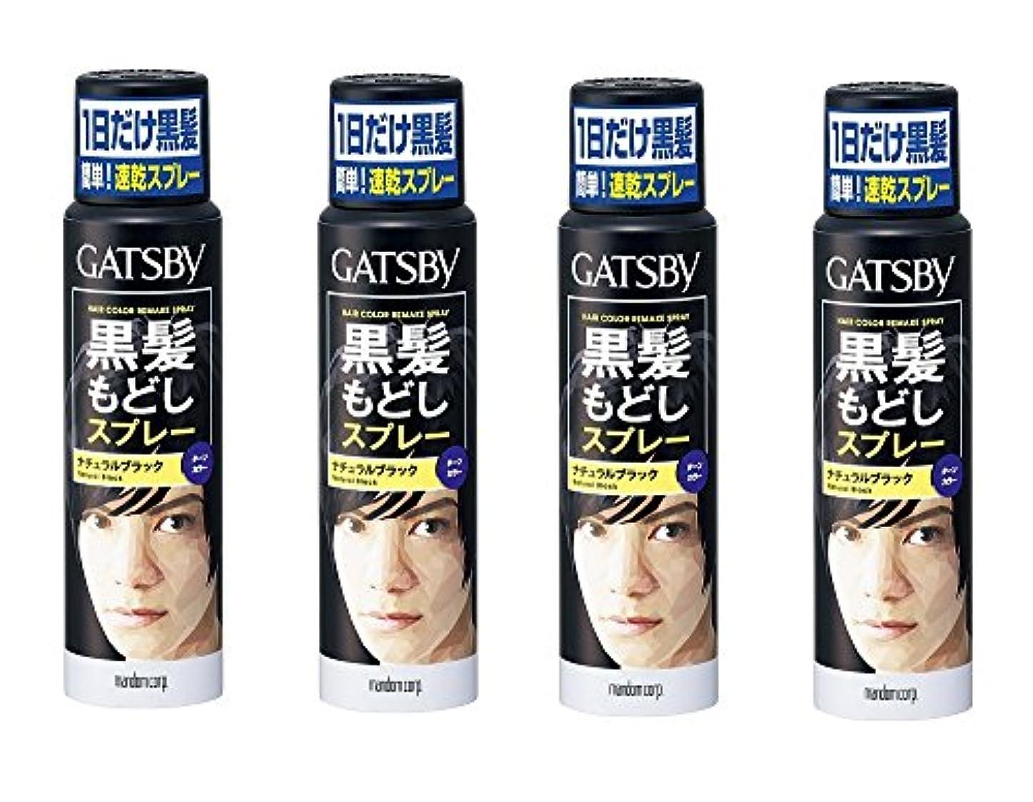 地味な額習熟度【まとめ買い】GATSBY (ギャツビー) ターンカラースプレー ナチュラルブラック 60g×4個