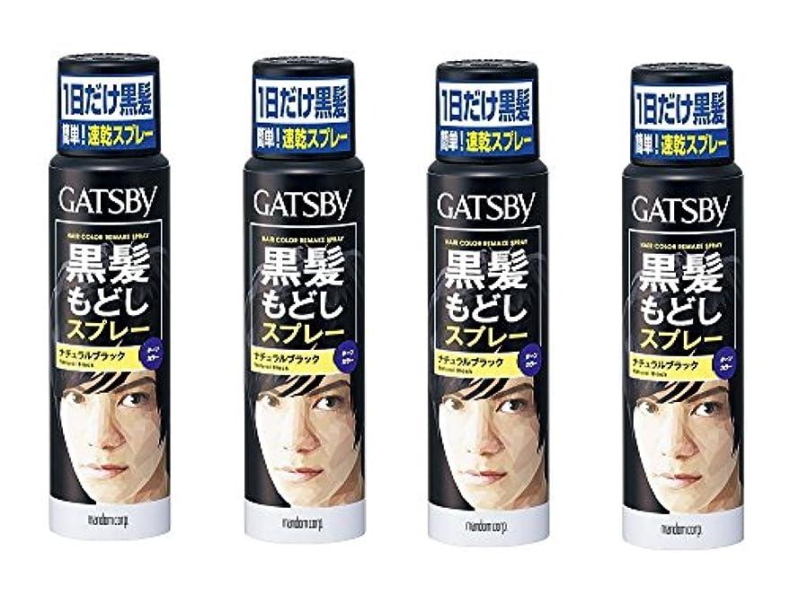 【まとめ買い】GATSBY (ギャツビー) ターンカラースプレー ナチュラルブラック 60g×4個
