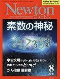 ニュートン 定期 購読