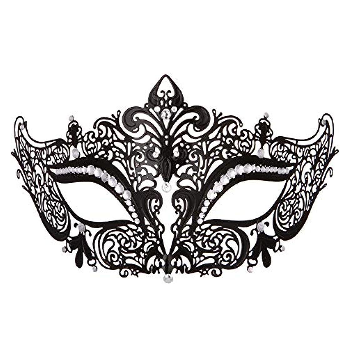 かんたん初期の断線ダンスマスク 高級金属鉄マスク女性美少女中空ハーフフェイスファッションナイトクラブパーティー仮面舞踏会マスク パーティーボールマスク (色 : 白, サイズ : 19x8cm)