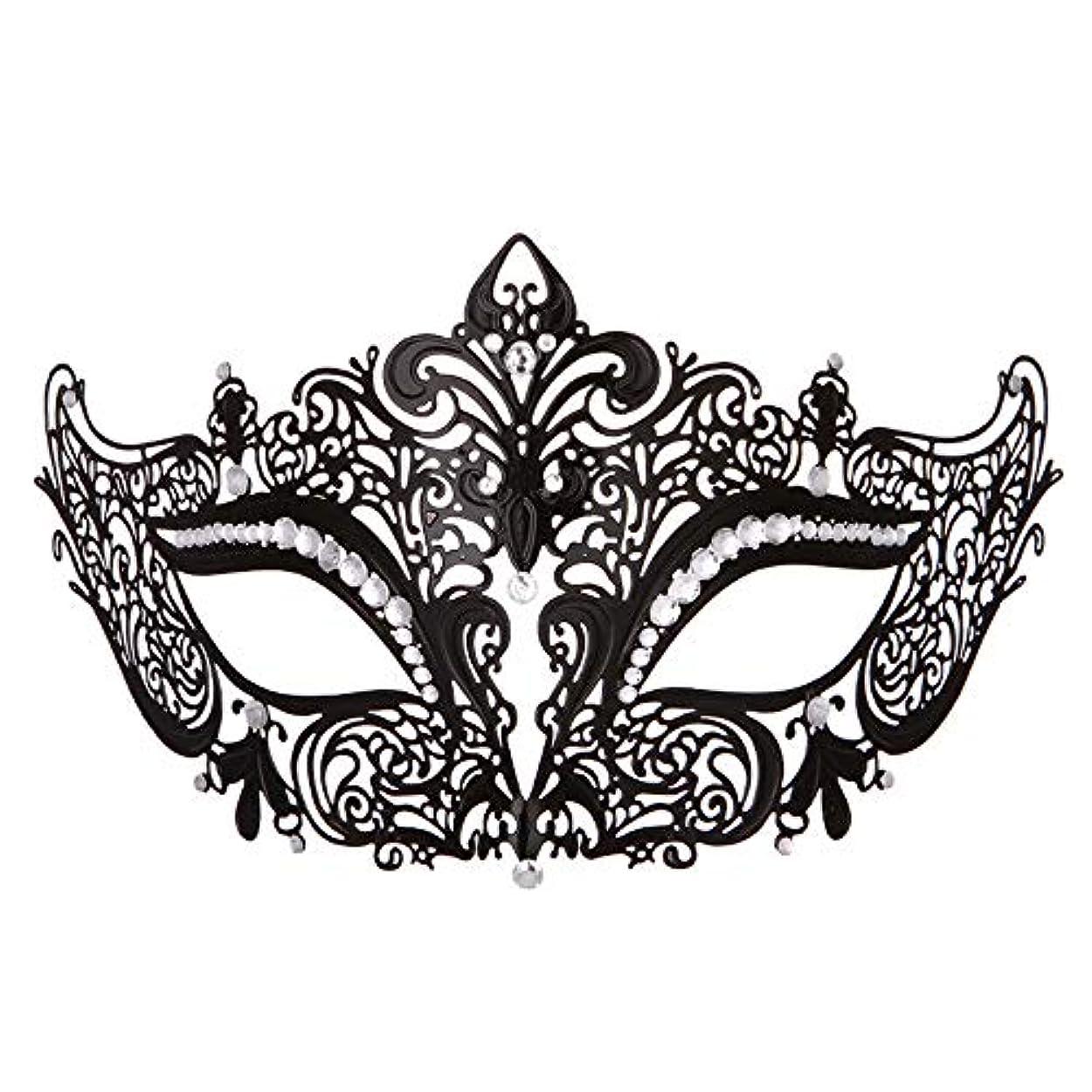エジプト小包領収書ダンスマスク 高級金属鉄マスク女性美少女中空ハーフフェイスファッションナイトクラブパーティー仮面舞踏会マスク ホリデーパーティー用品 (色 : 白, サイズ : 19x8cm)