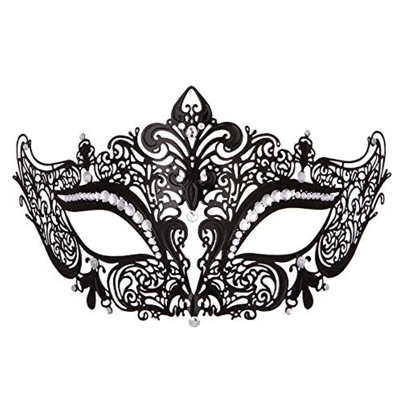 小麦粉含めるオリエントダンスマスク 高級金属鉄マスク女性美少女中空ハーフフェイスファッションナイトクラブパーティー仮面舞踏会マスク ホリデーパーティー用品 (色 : 白, サイズ : 19x8cm)