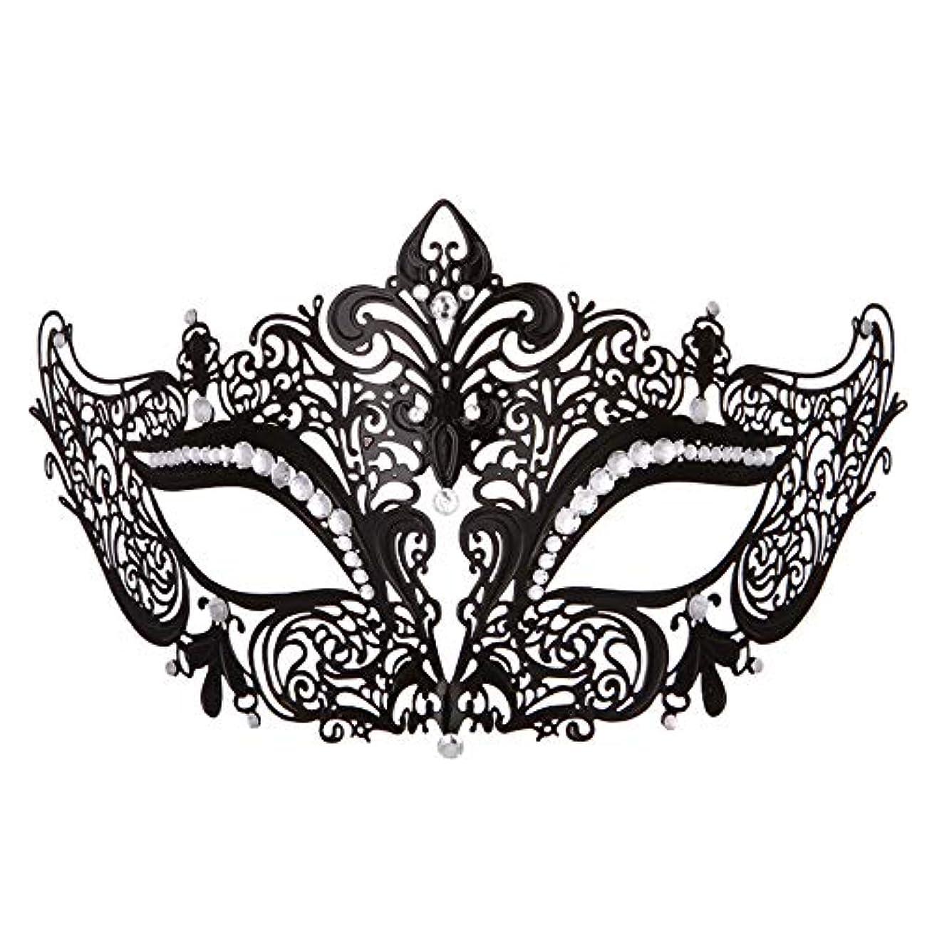 固執リーフレットコントロールダンスマスク 高級金属鉄マスク女性美少女中空ハーフフェイスファッションナイトクラブパーティー仮面舞踏会マスク パーティーボールマスク (色 : 白, サイズ : 19x8cm)