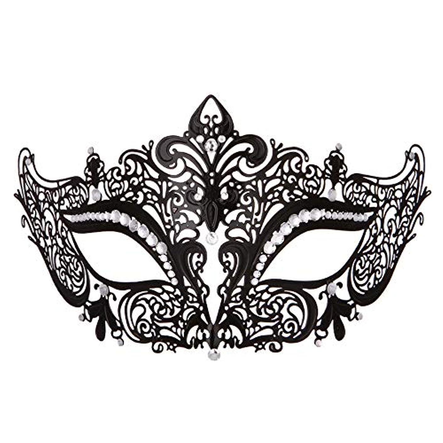 浮浪者美人乙女ダンスマスク 高級金属鉄マスク女性美少女中空ハーフフェイスファッションナイトクラブパーティー仮面舞踏会マスク ホリデーパーティー用品 (色 : 白, サイズ : 19x8cm)