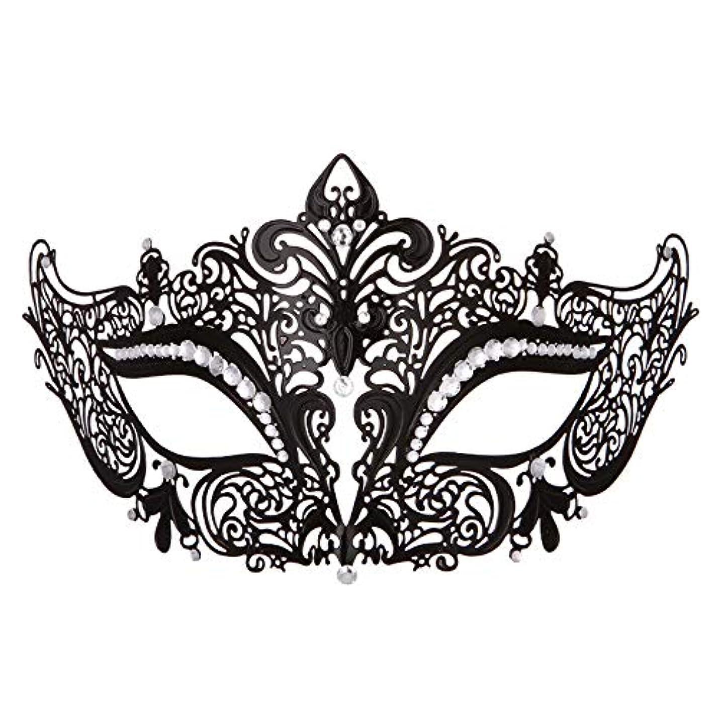 耕す法王省略するダンスマスク 高級金属鉄マスク女性美少女中空ハーフフェイスファッションナイトクラブパーティー仮面舞踏会マスク ホリデーパーティー用品 (色 : 白, サイズ : 19x8cm)
