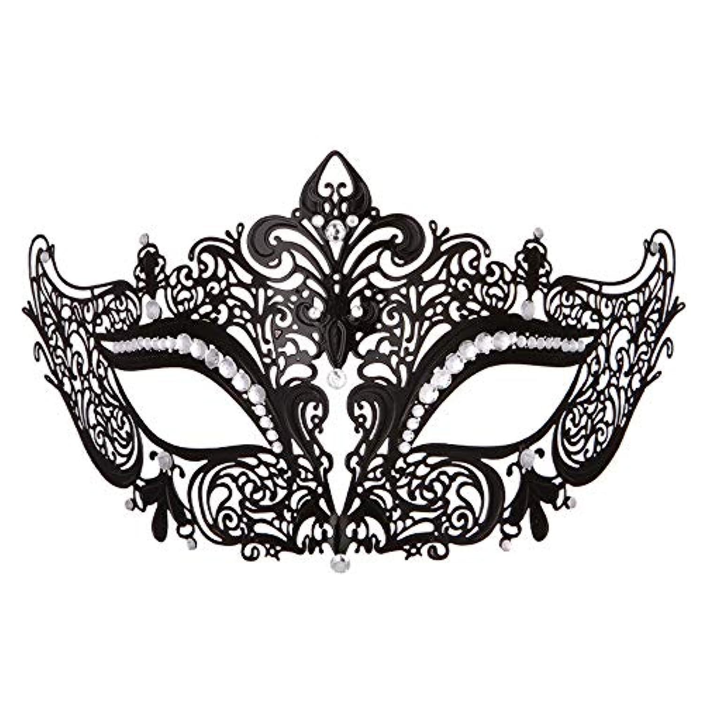 酔った不規則性ダムダンスマスク 高級金属鉄マスク女性美少女中空ハーフフェイスファッションナイトクラブパーティー仮面舞踏会マスク ホリデーパーティー用品 (色 : 白, サイズ : 19x8cm)