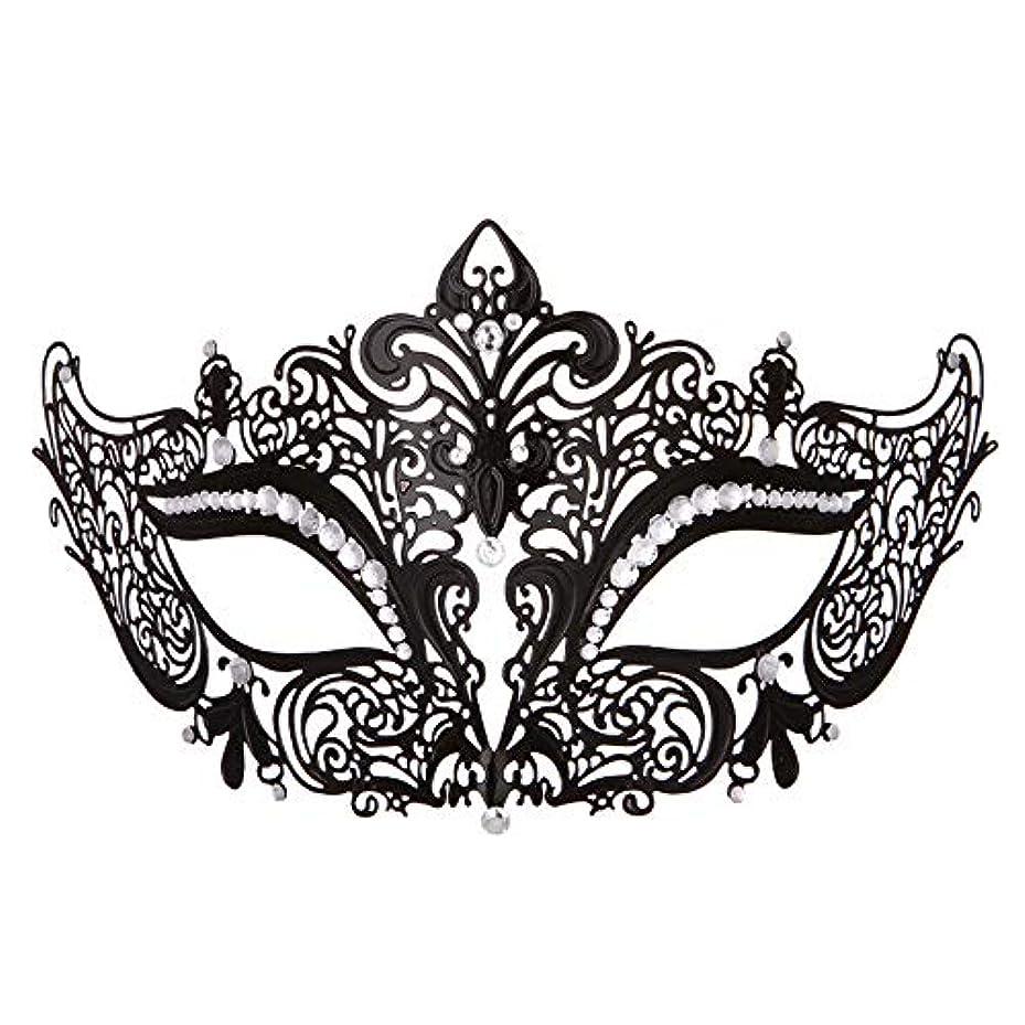 奪う愛する横ダンスマスク 高級金属鉄マスク女性美少女中空ハーフフェイスファッションナイトクラブパーティー仮面舞踏会マスク ホリデーパーティー用品 (色 : 白, サイズ : 19x8cm)