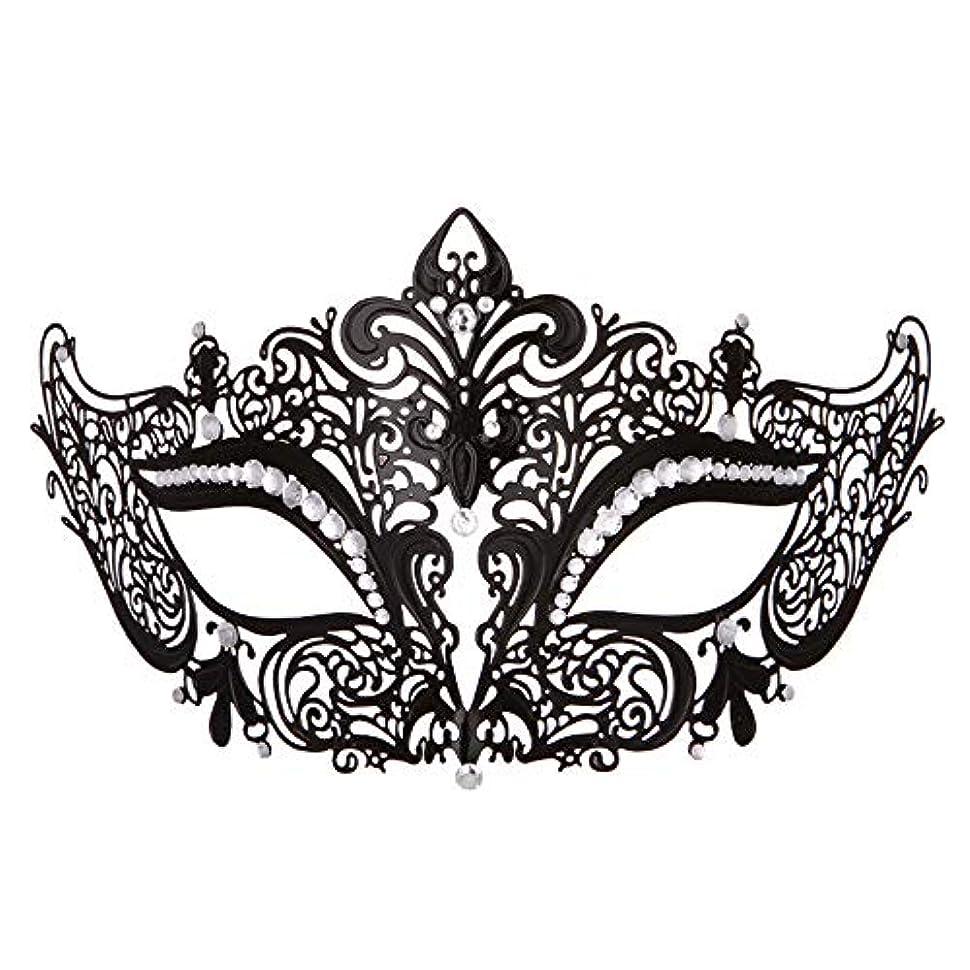 絶望再集計寛容ダンスマスク 高級金属鉄マスク女性美少女中空ハーフフェイスファッションナイトクラブパーティー仮面舞踏会マスク パーティーボールマスク (色 : 白, サイズ : 19x8cm)