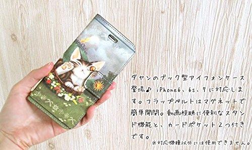 ダヤン ブック型アイフォンケース バルトBABY