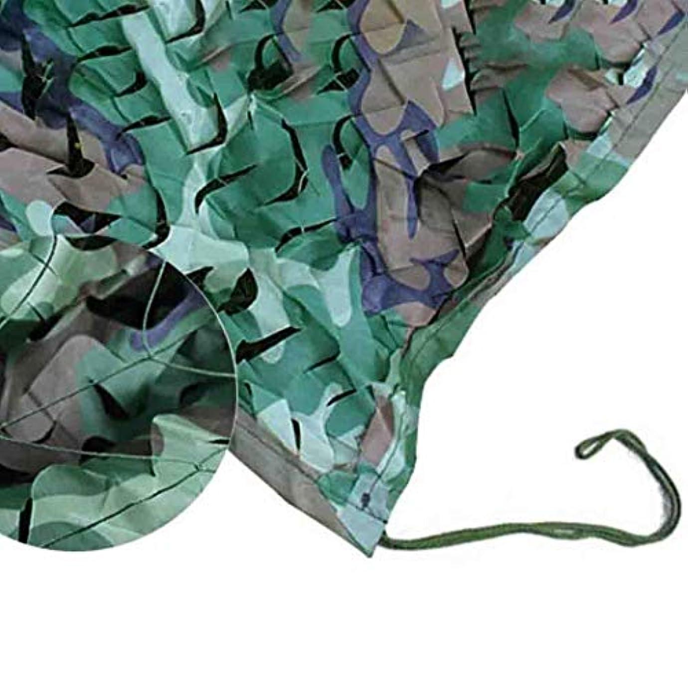 気付くビリー今までHSBAIS 軍事 迷彩柄 カモフラージュネット 偽装網、ウッドランドのブラインド遮光ネット キャンプ 射撃 ハンティング 隠蔽 サバイバルゲーム,green_5x6m(16x20ft)