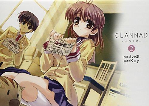 CLANNAD 2 (電撃コミックス)の詳細を見る