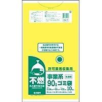 ケミカルジャパン 名古屋市 事業系許可業者用ゴミ袋不燃90L10P