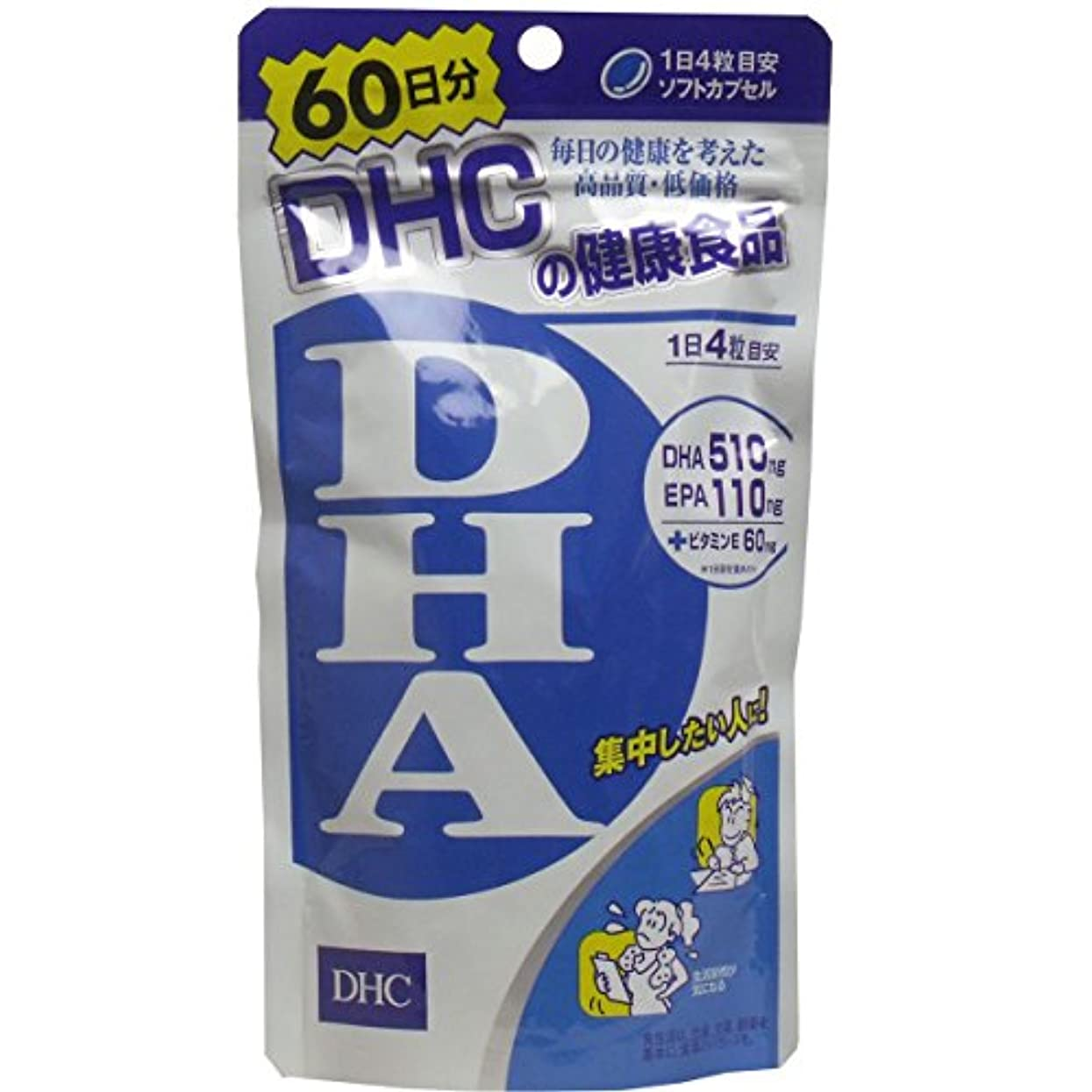 風変わりなステッチ骨髄<お得な2個パック>DHC DHA 60日分 240粒入り×2個