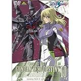 機動戦士ガンダムSEED DESTINY 10 [DVD]