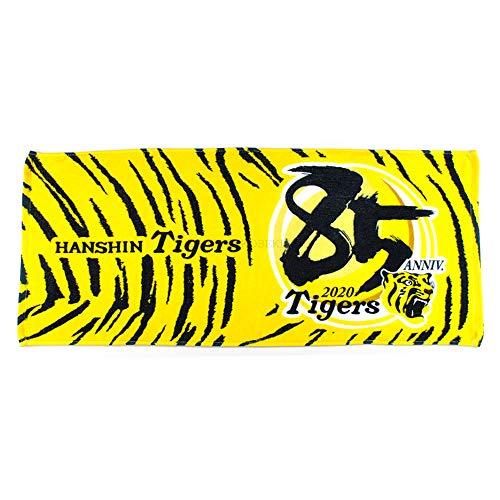 阪神タイガース グッズ 85周年記念 フェイスタオル シーズンロゴ