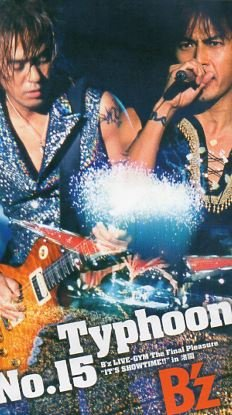 "Typhoon No.15 B'z LIVE-GYM The Final Pleasure ""IT'S SHOWTIME !!"" in 渚園 [VHS]"