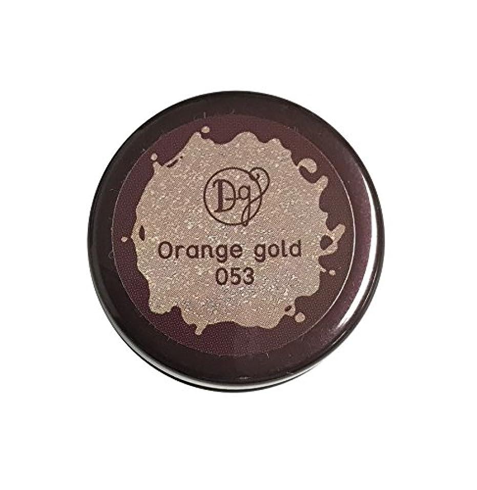 戦艦討論つかいますDECORA GIRL カラージェル #053 オレンジゴールド