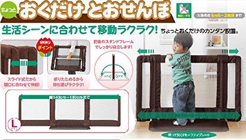 日本育児 ベビーゲート おくだけとおせんぼ Lサイズ ブラウン 6ヶ月~24ヶ月対象 おいてまたぐだけのお手軽...